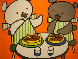 【しろくまちゃんのほっとけーき】 こどもがお料理のお手伝いがしたくなる本(動画付)