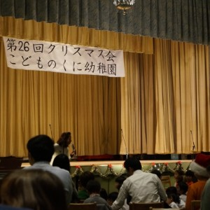 【こどものくに幼稚園】 ウェストチェスターにある日本人幼稚園