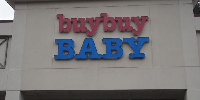 【buy buy baby】 ベビーザラスに並ぶベビー用品の殿堂